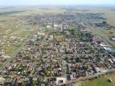Foto da cidade de Nova Alvorada do Sul