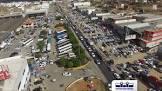 Foto da cidade de Toritama